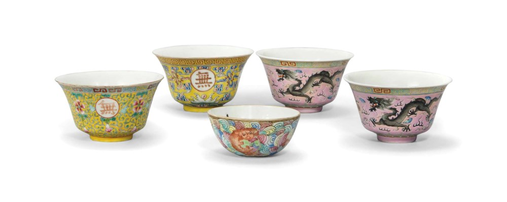 FIVE CHINESE FAMILLE ROSE BOWL