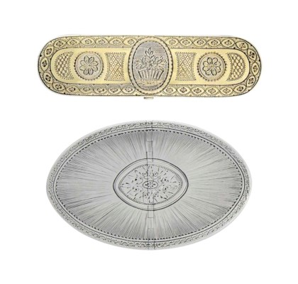 A GEORGE III OVAL SILVER DOUBL