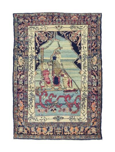 An antique Kirman Laver prayer