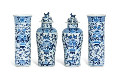 A CHINESE BLUE AND WHITE FOUR-