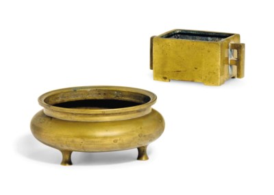 TWO SMALL CHINESE BRONZE CENSE