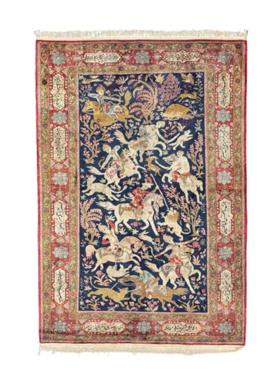 A very fine silk Qum rug of Hu