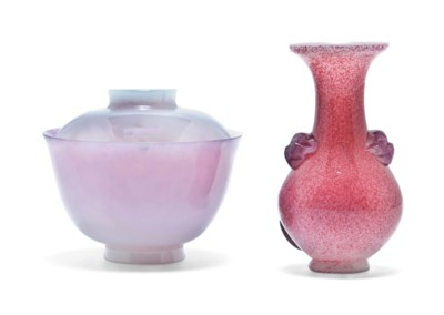 A CHINESE MOTTLED PINK GLASS P
