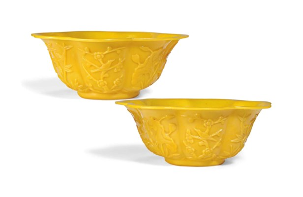 A PAIR OF CHINESE YELLOW GLASS