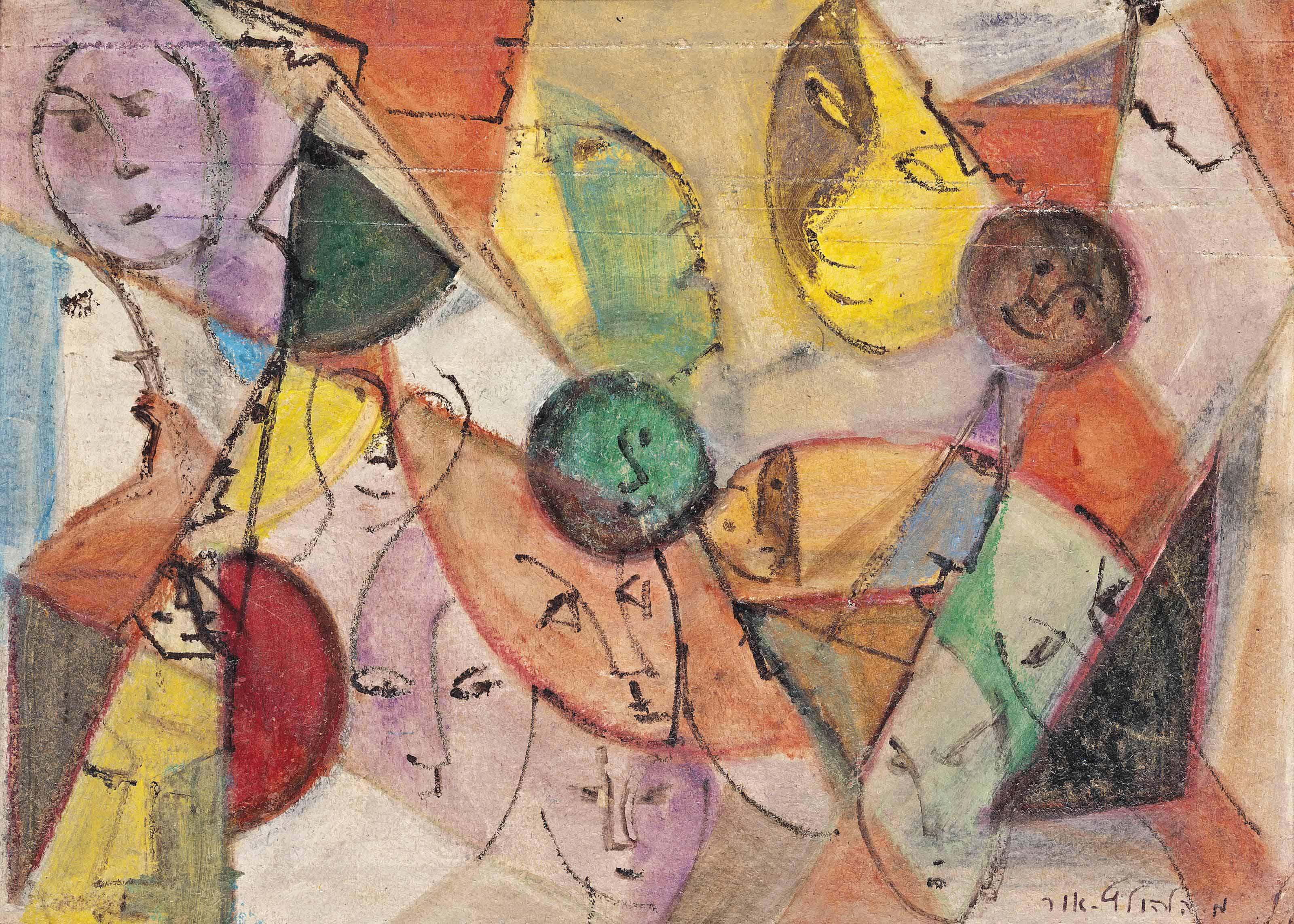 Abstract composition with faces; Abstract Composition with Woman; and Figurative Scene (one illustrated)