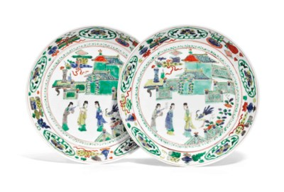 A MATCHED PAIR OF CHINESE FAMI