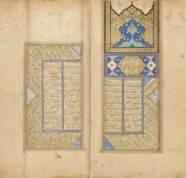 MUSLIH AL-DIN SA'DI (D. 1291 A
