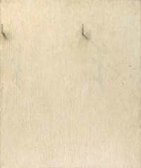 Shadow No. 199