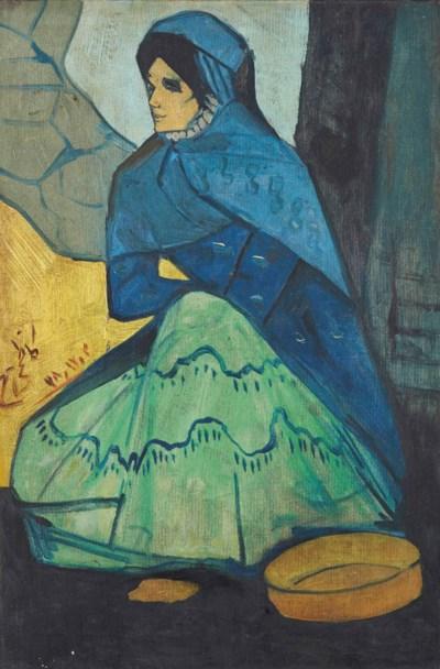Hossein Kazemi (Iranian, 1924-