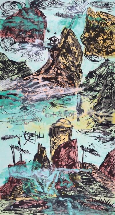 WESLEY TONGSON (Chinese, 1957