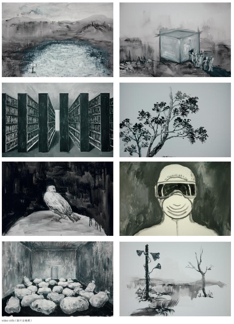 QIU ANXIONG (Chinese, B. 1972)