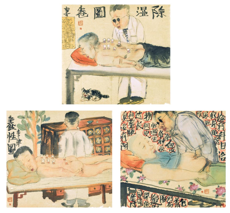 LI JIN (Chinese, B. 1958)