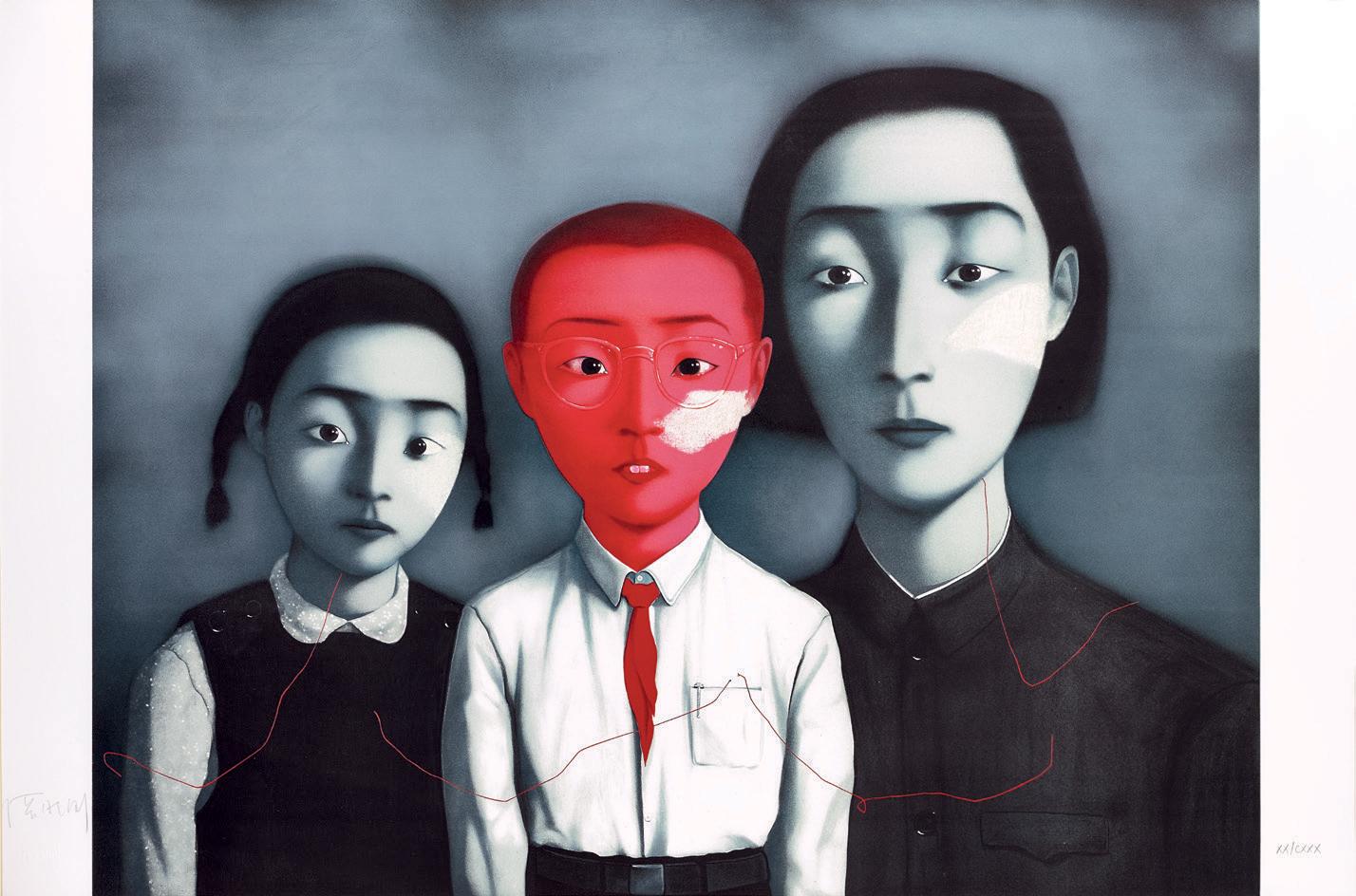 ZHANG XIAOGANG (b. 1958) (Chin
