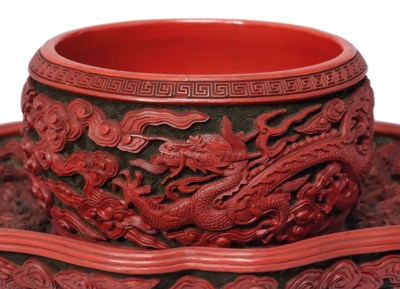 A CARVED CINNABAR LACQUER BOWL