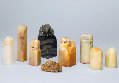 A GROUP OF EIGHT SOAPSTONE SEA