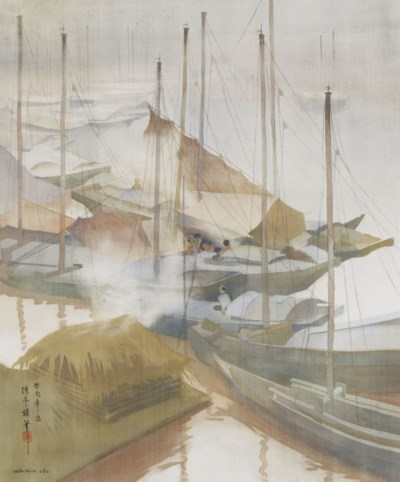 TRAN BINH LOC (Vietnamese, 191