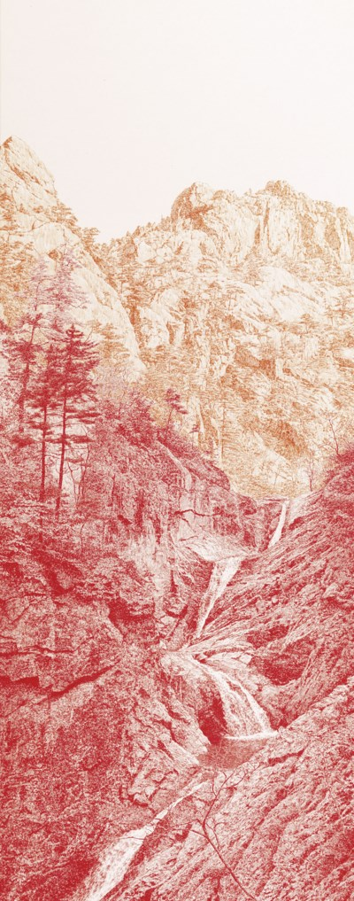 CHOI YEONG-GEOL (Korean, B. 19