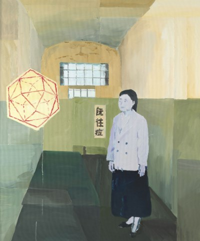 QIU XIAOFEI (Chinese, B. 1977)