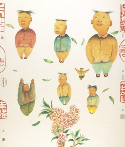 ZHU WEI (Chinese, B. 1966)