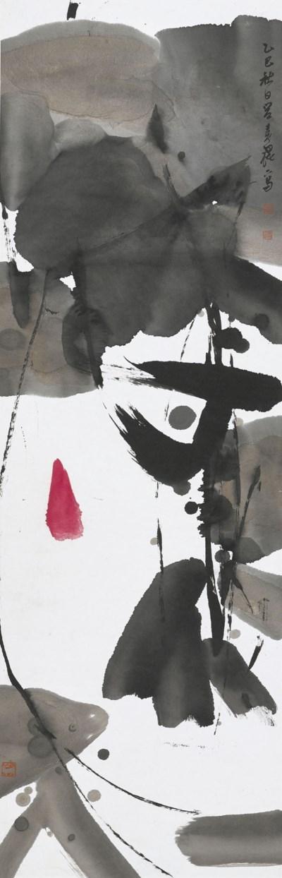 LUI SHOU KWAN (LU SHOUKUN, 191