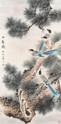 Cranes and Pine Tree