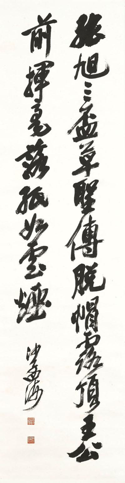 SHA MENGHAI (1900-1992)