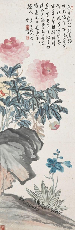 CHEN BANDING (1876-1970)