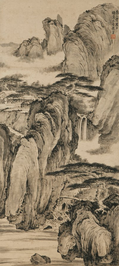 CEN XUEGONG (BORN 1917)