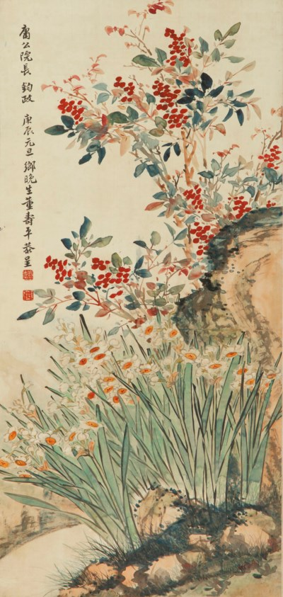 DONG SHOUPING (1904-1997)