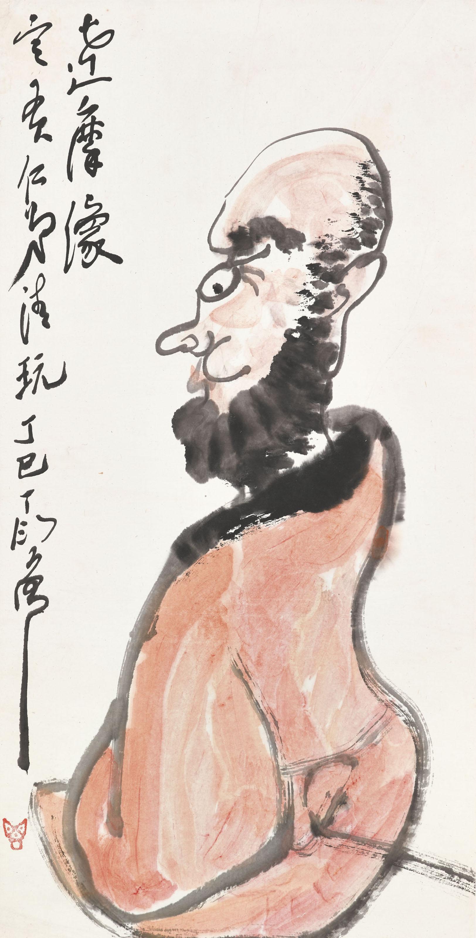 Portrait of Damo