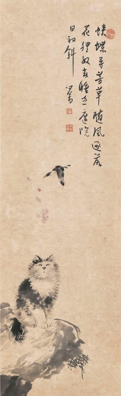 Ru Pu (1896-1963)
