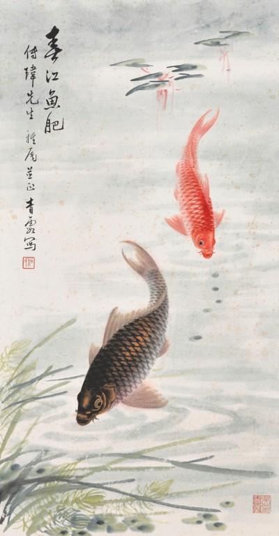 WU QINGXIA (1910-2008)