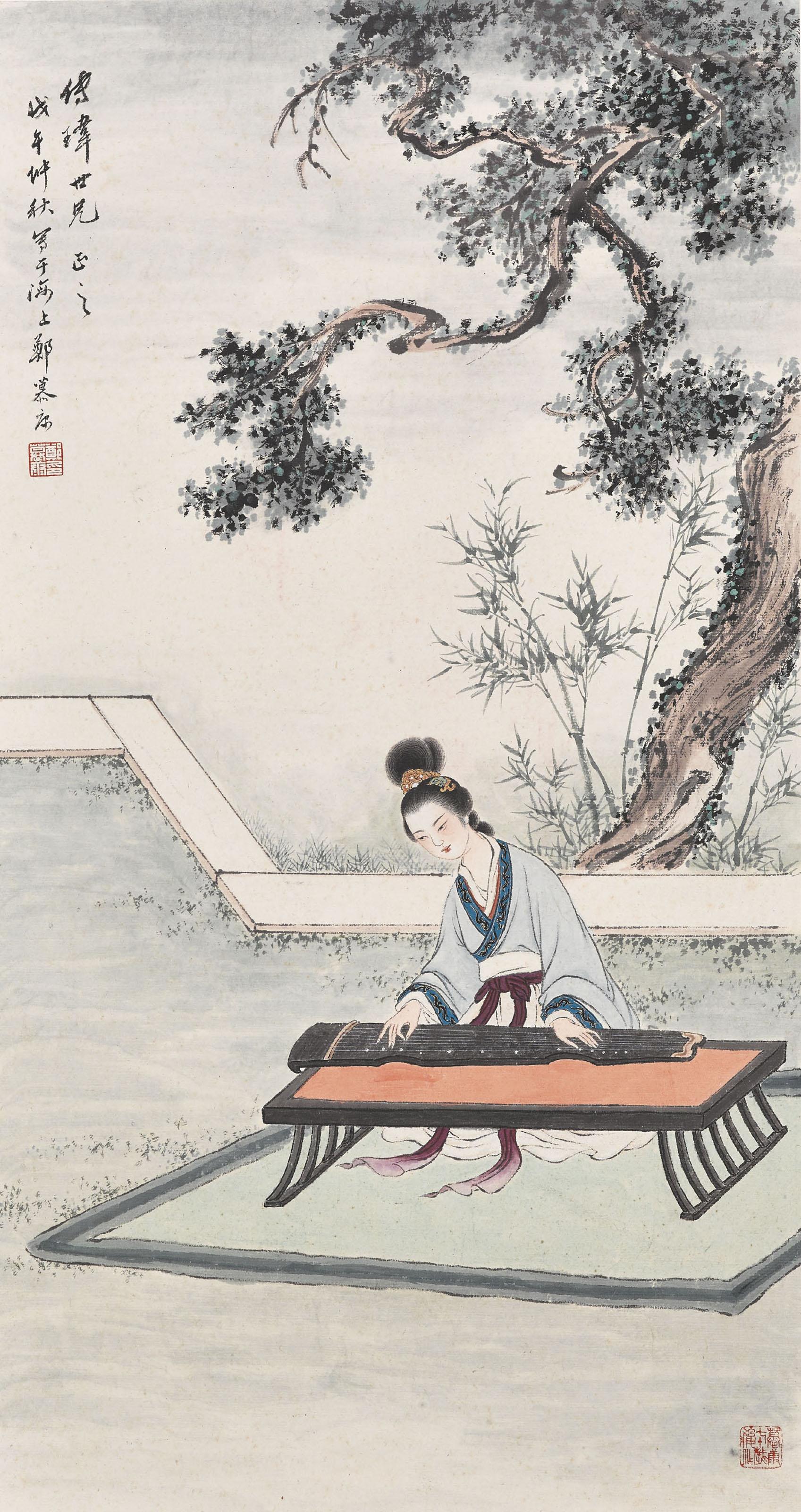 Lady Playing Qin