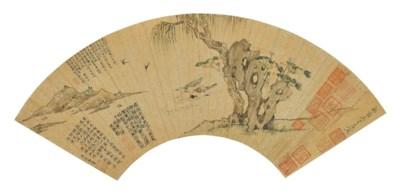 MA SHOUZHEN (1548-1604)