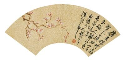 CHEN CHUN (1482-1544)