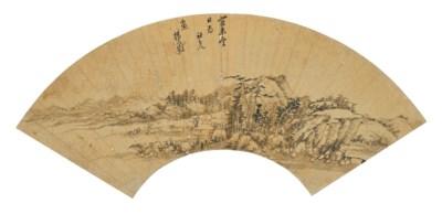 YANG WENCONG (1597-1646)