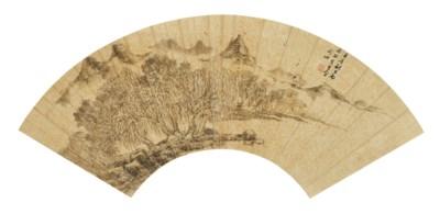 YANG MINGSHI (?-1643)