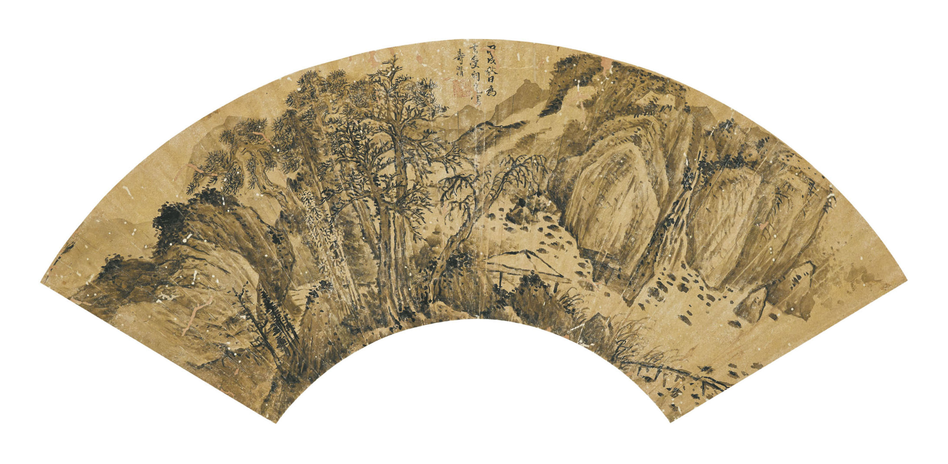 GU SHOUQIAN (17TH CENTURY)