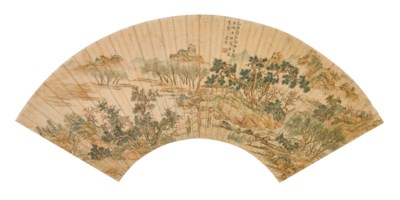 WU JIANNING (17TH-18TH CENTURY