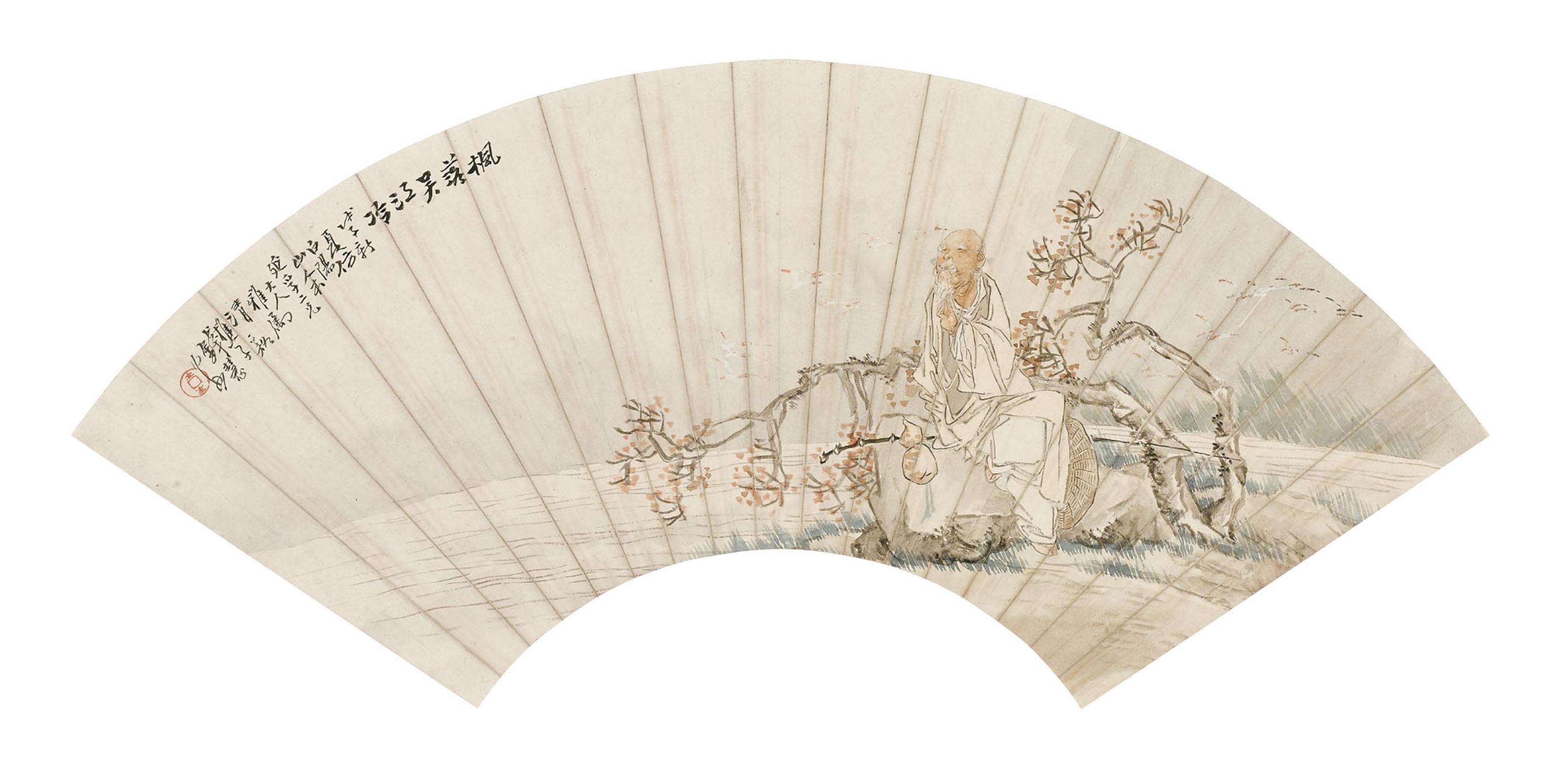 QIAN HUI'AN (1833-1911)/TANG L