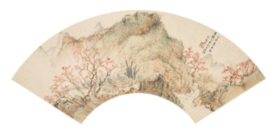 ZHAI DAKUN (?-1804)