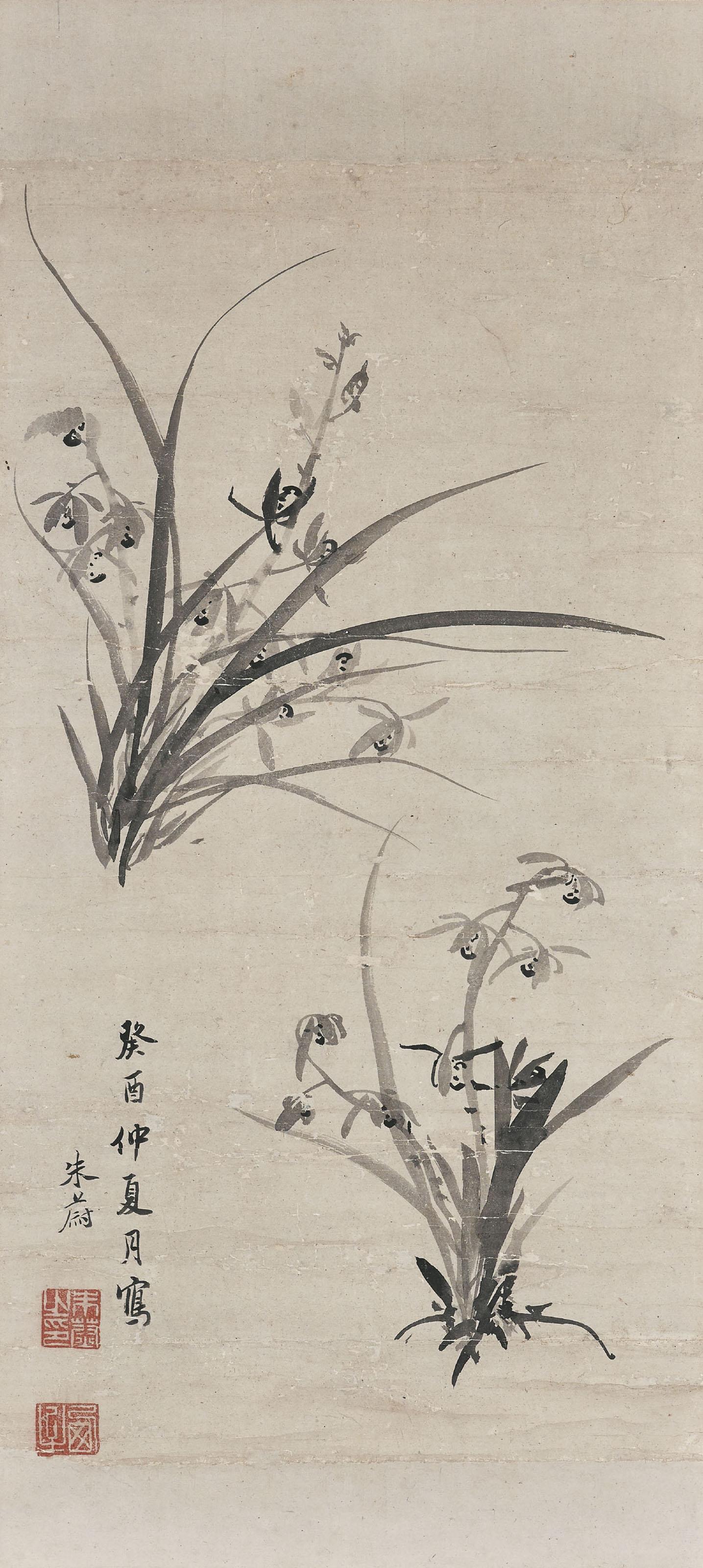 ZHU WEI (16TH-17TH CENTURY)