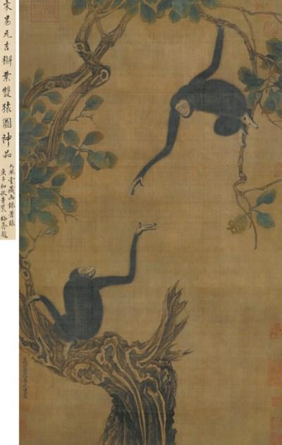 YI YUANJI (STYLE OF, 11TH CENT