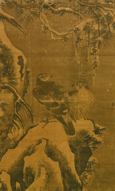 LU JI (CIRCA 1475-1503)