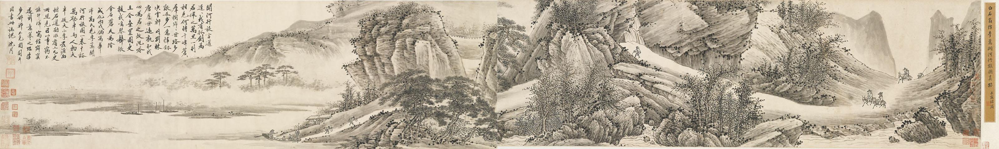 SHEN ZHOU (STYLE OF, 1427-1509