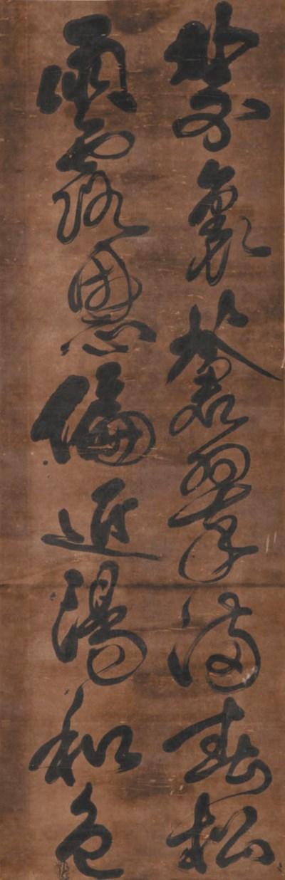 FU SHAN (1607-1684)