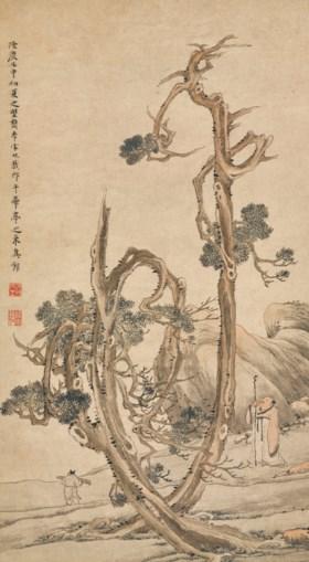 SONG XU (1525-ATTER 1606)
