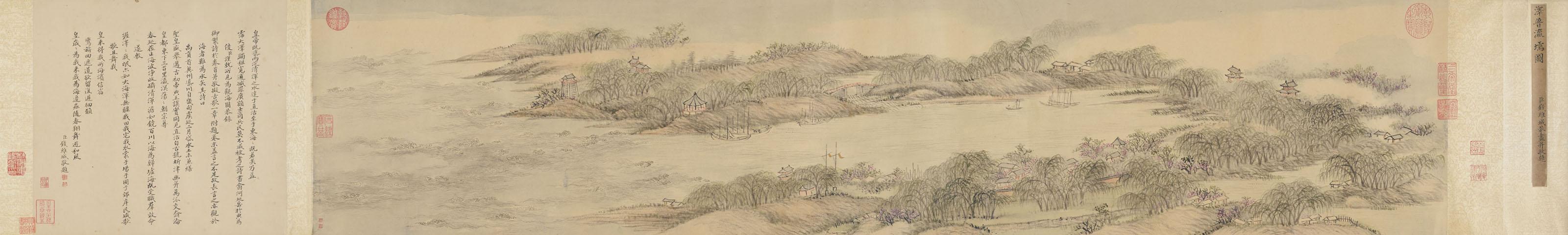 QIAN WEICHENG (1720-1772)