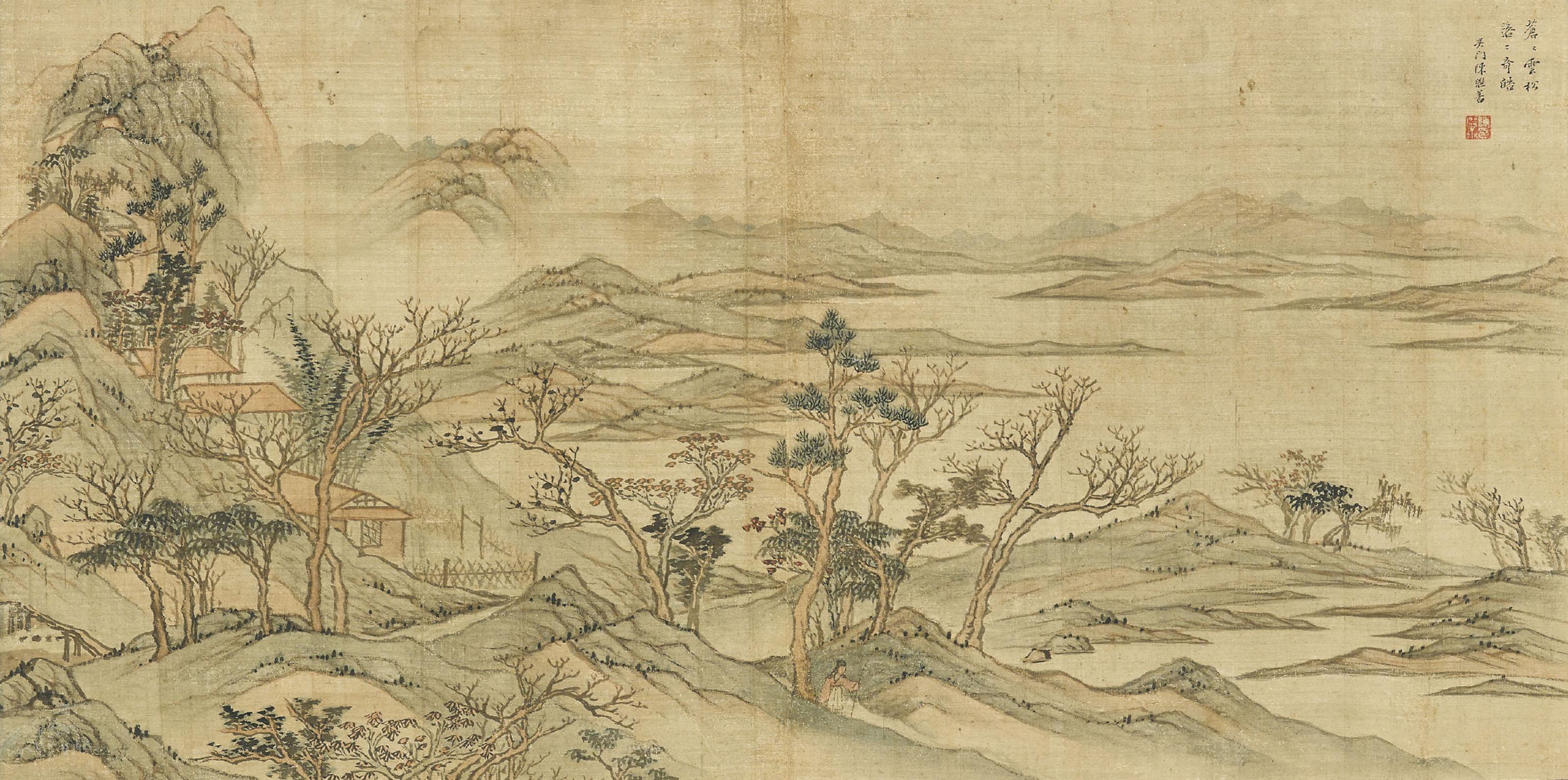 CHEN JISHAN (16TH CENTURY)