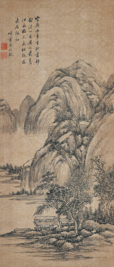 FANG DAYOU (1597-AFTER 1680)